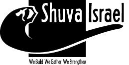 Shuva Israel